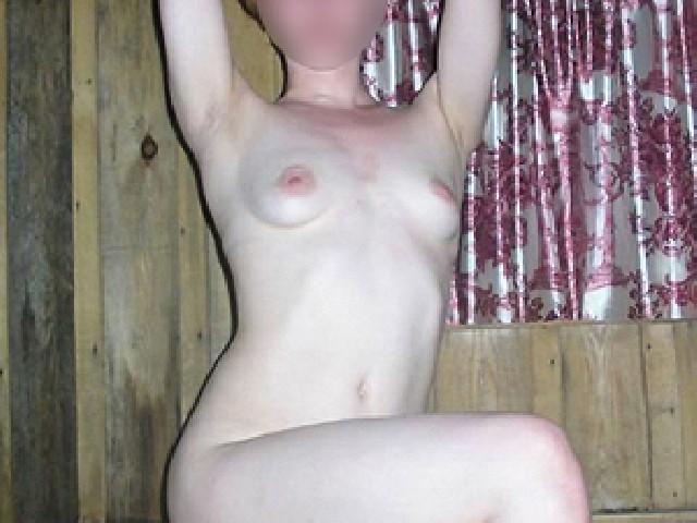 photo de SexyCarole